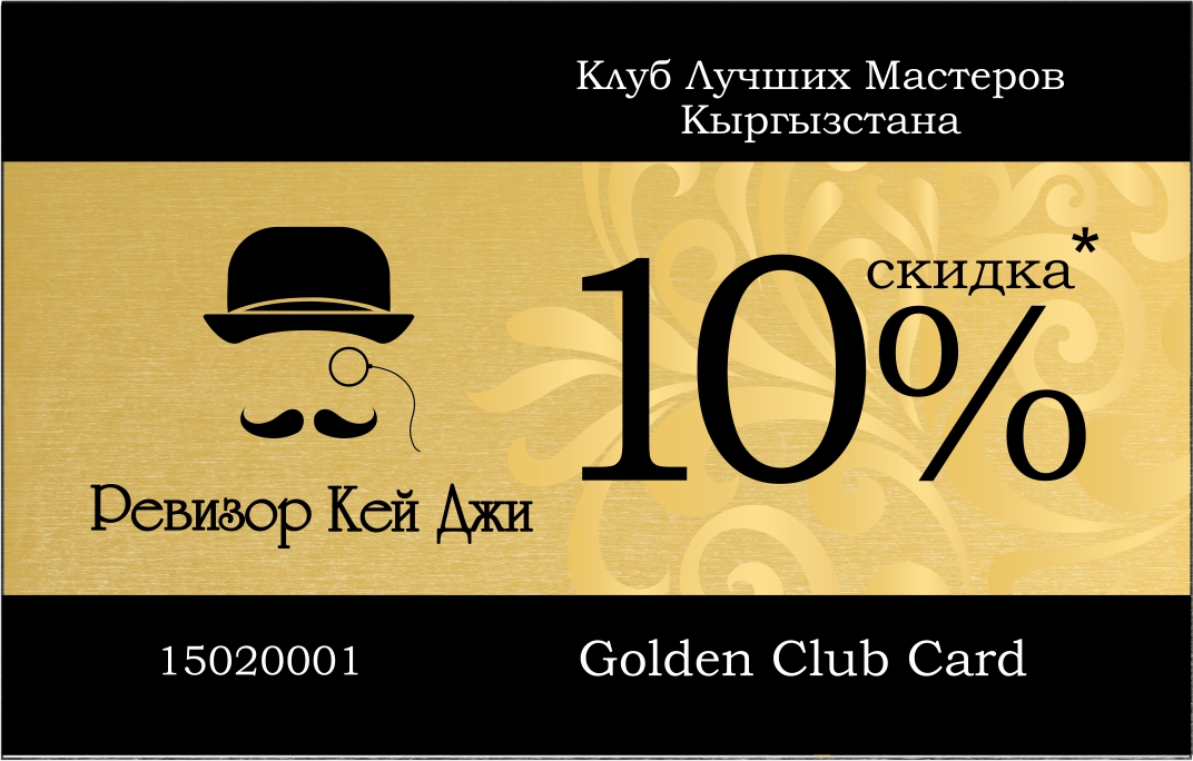 golden card1 (1)
