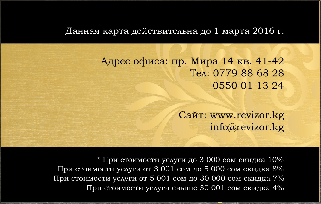 golden card2