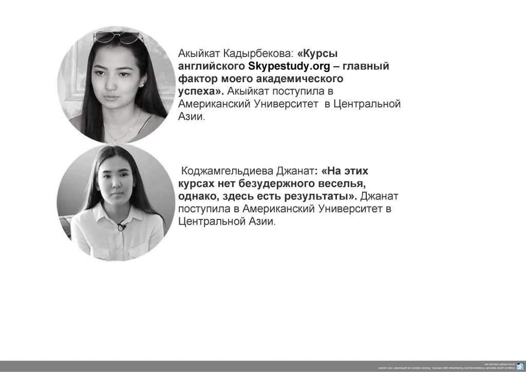 Comments for skypestudy(3)